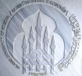 bashkesia islame kosova
